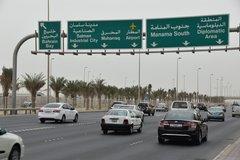 bahrein1059