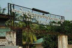 cambodja3011