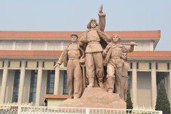 china0516