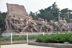 china0520