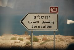 israel2001