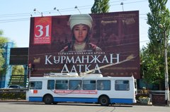 kirgizie0004