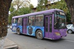 kirgizie0059