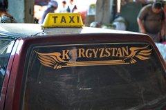 kirgizie0060