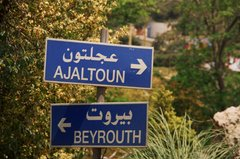 libanon1017