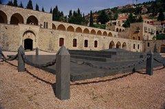 libanon1050