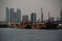 qatar1035