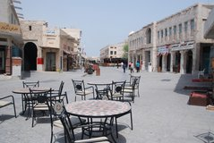 qatar1050