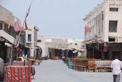 qatar1051