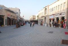 qatar1057
