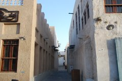 qatar1059