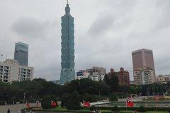 taiwan1035