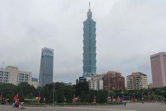 taiwan1036