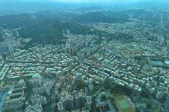 taiwan1057