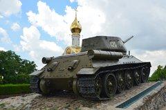 transnistrie1024