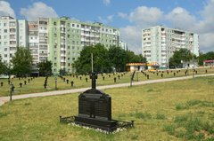transnistrie1049