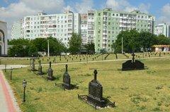 transnistrie1053