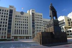 belarus1025