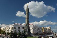 belarus1045