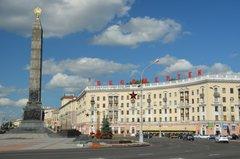 belarus1046