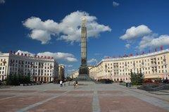 belarus1048